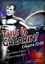 Вечеринка «This Is Gagarin» | Gagarin Bar | 28.10.2014