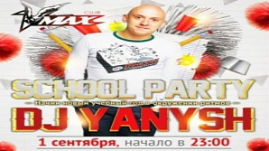 School Party и DJ Yanish |VMAX CLUB| 1/09/12