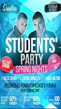 Students Dance Party | Sinatra-Club | 13/03/2014